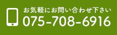 0757086916