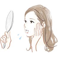 左京区で小顔矯正したい女性