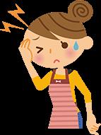 左京区で頭痛で困っている主婦